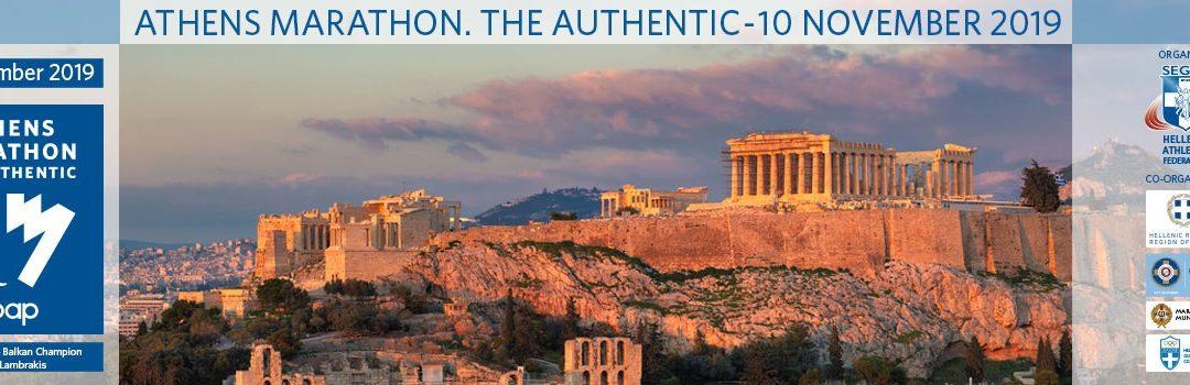 Countdown naar Athene – 3 maanden